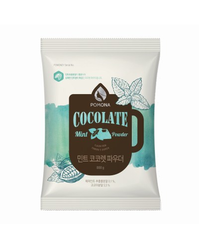 Pomona Mint Cocolate Powder 800g